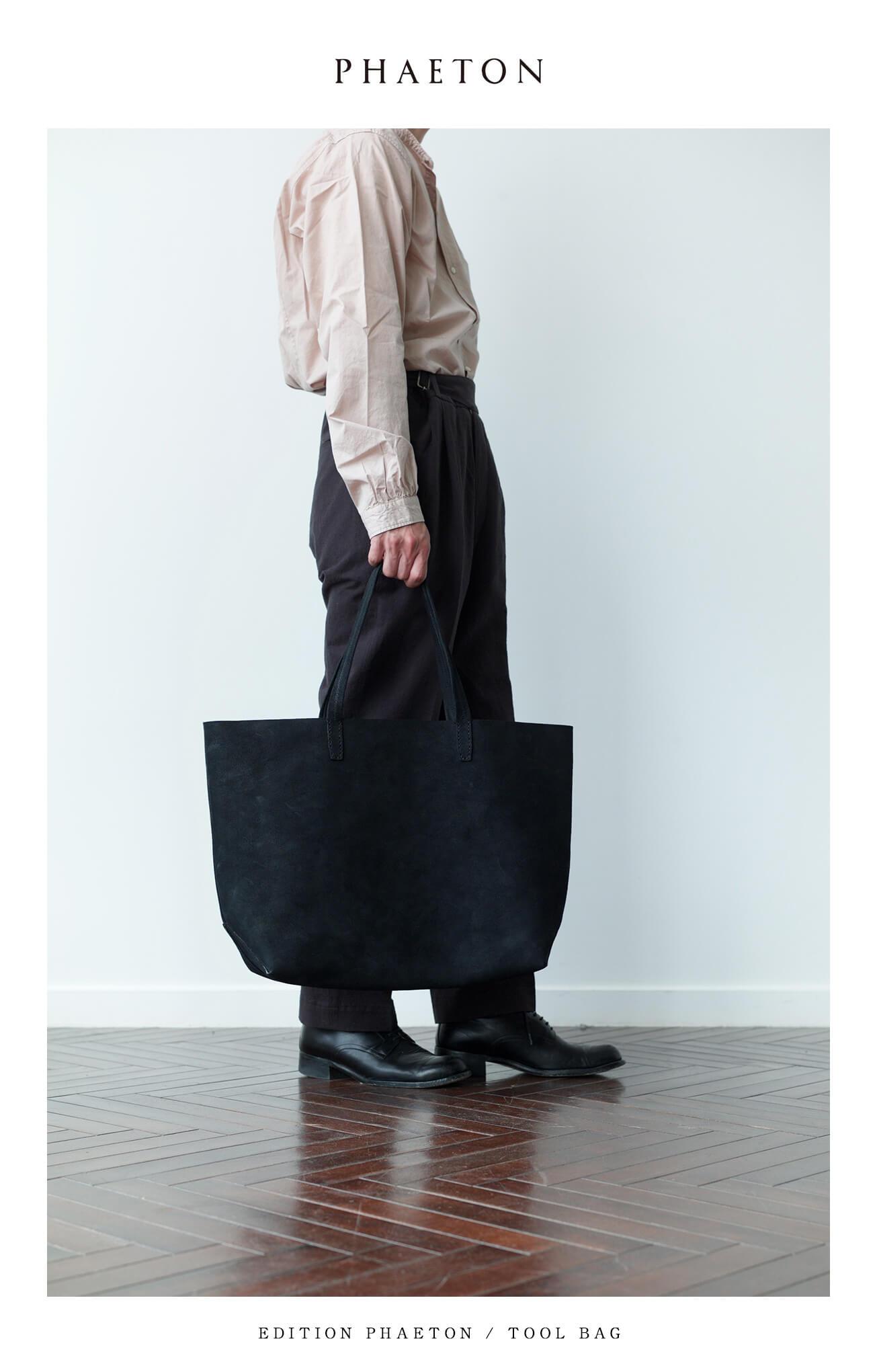 editionphaeton-toolbag01