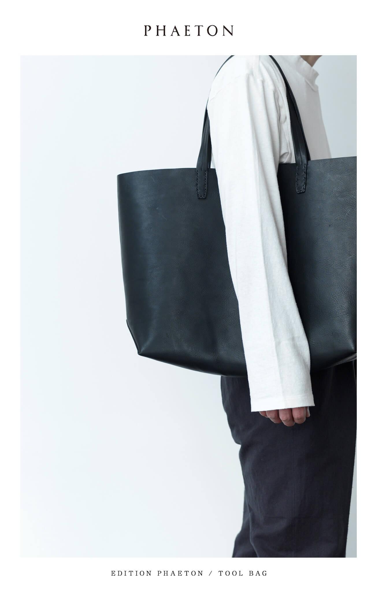editionphaeton-toolbag03