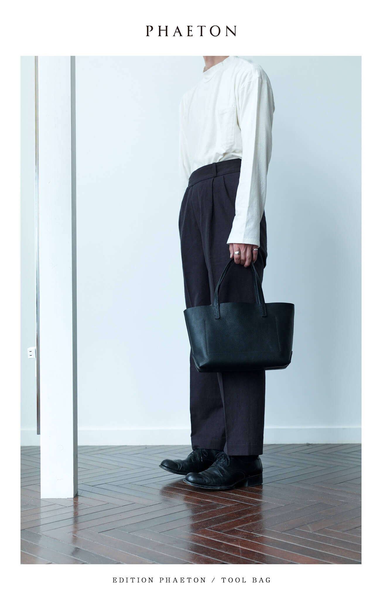 editionphaeton-toolbag04
