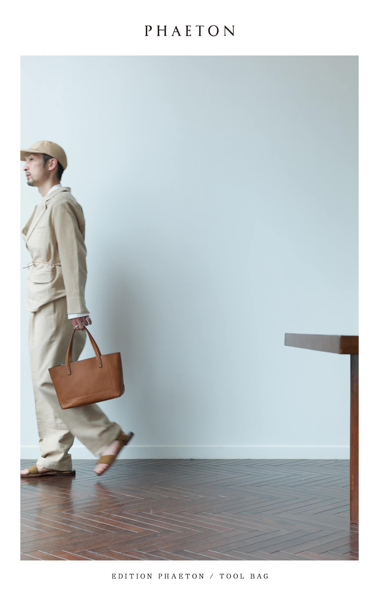 editionphaeton-toolbag10