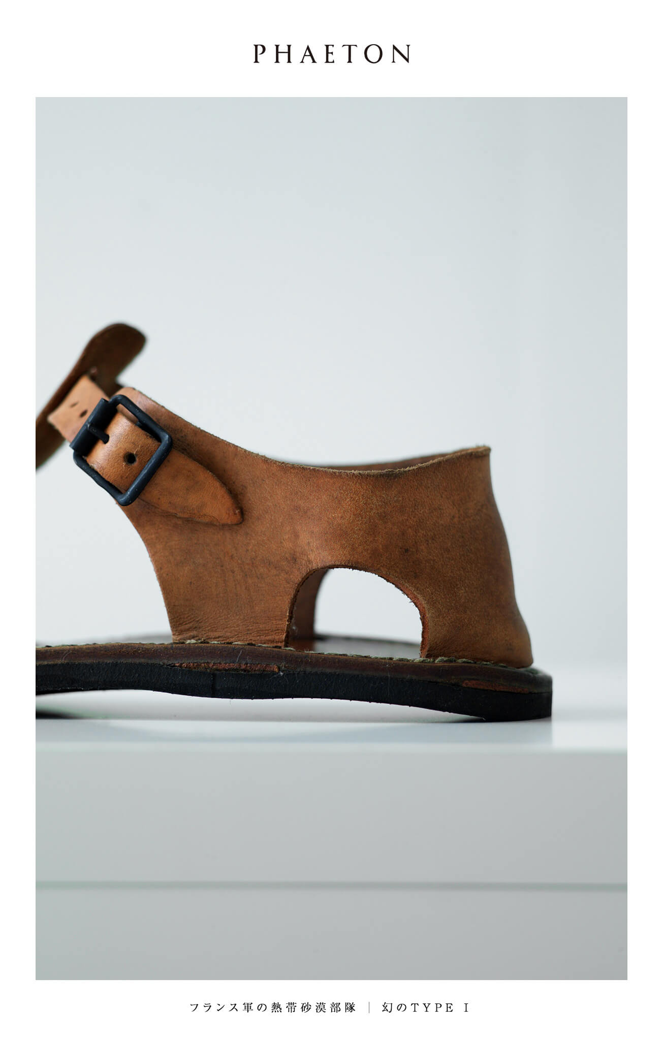 french_mil_leathersandals_type-1_1