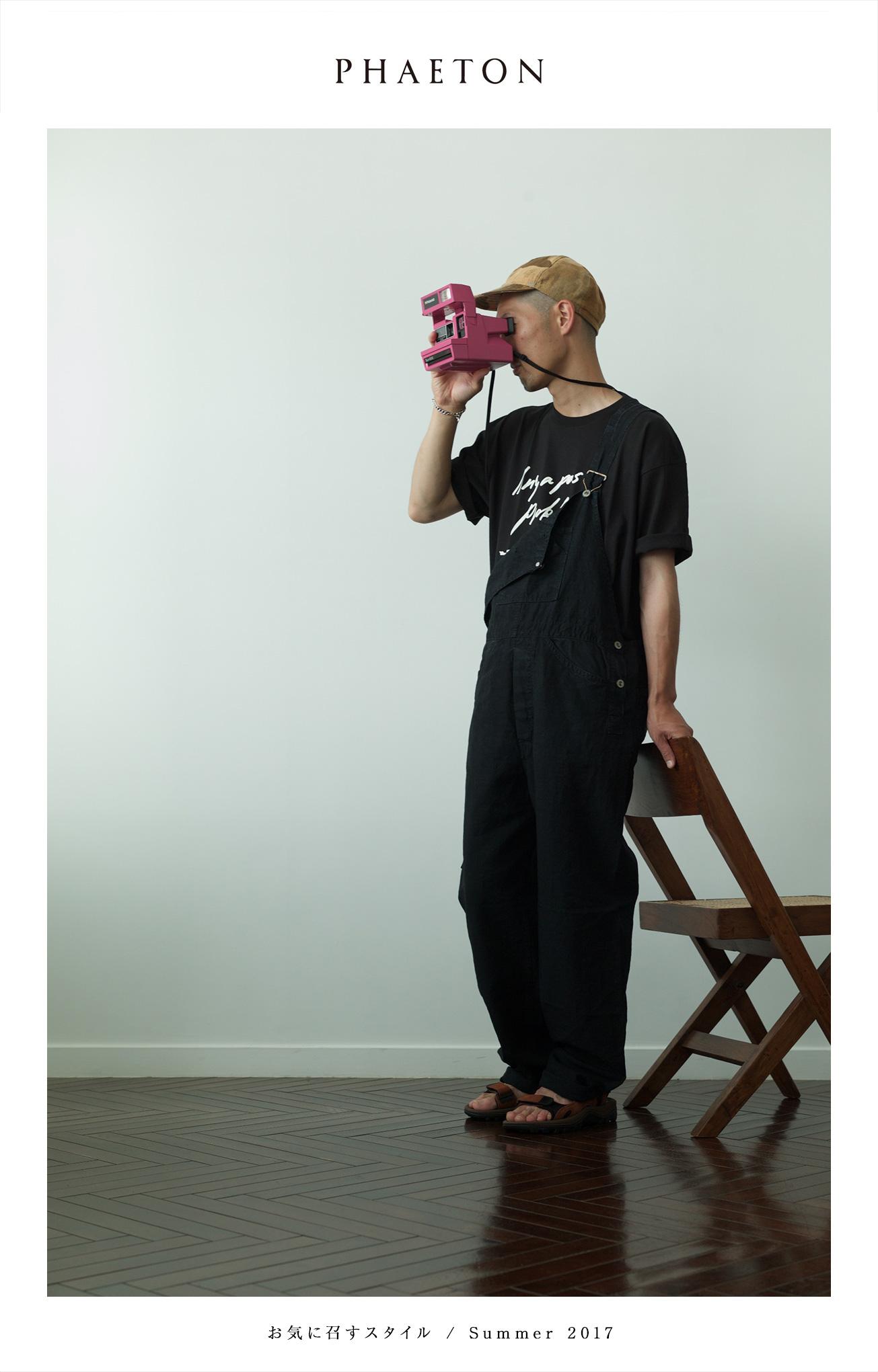 okinimesu_style8-1