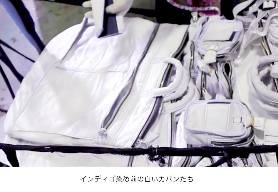 supernylon_whitebag