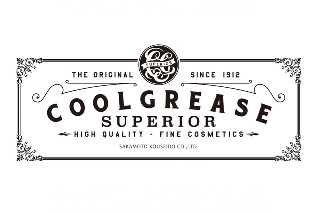coolgrease_superior