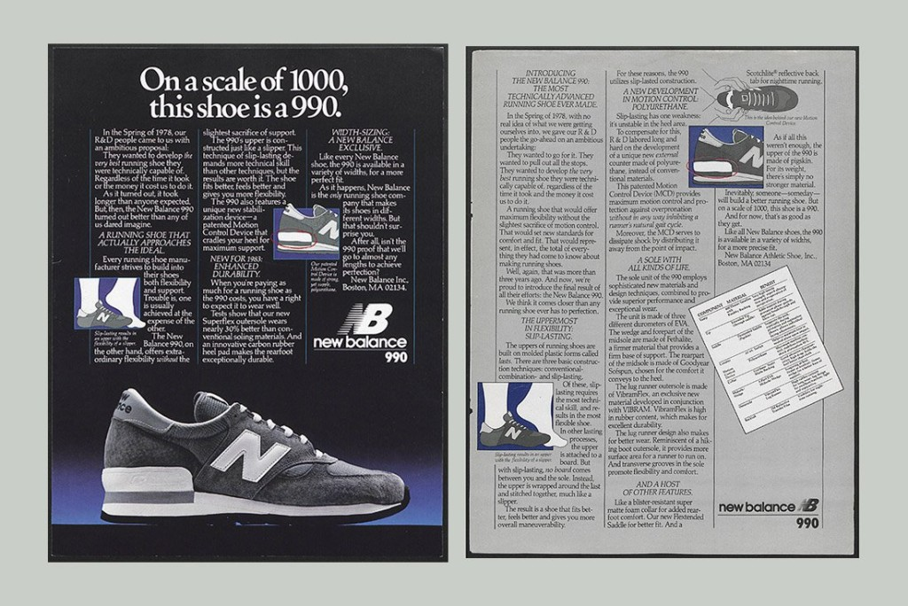 HISTORY-OF-NEW-BALANCE-990-ADVERTISEMENT-1-1