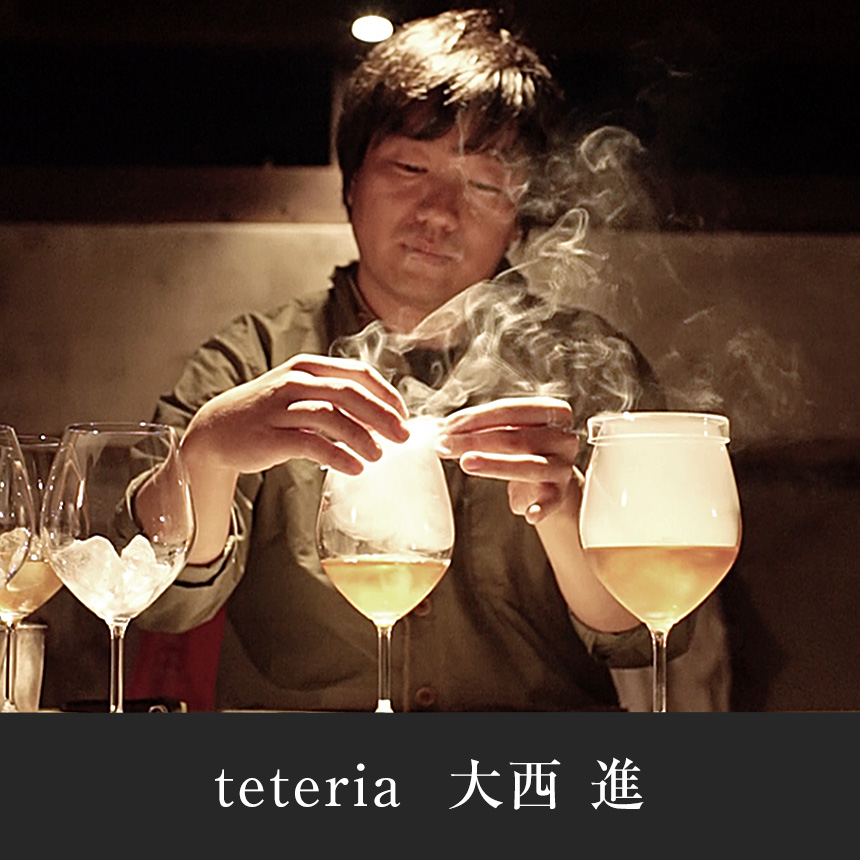 teteria 大西 進 Interview|TEA WORKSHOP & DESSERT PARTY Vol.3 at PHAETON