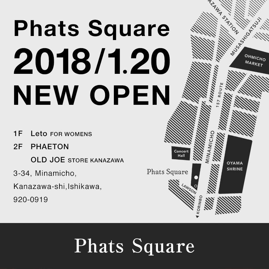 Phats Square OPEN|2018 01 20