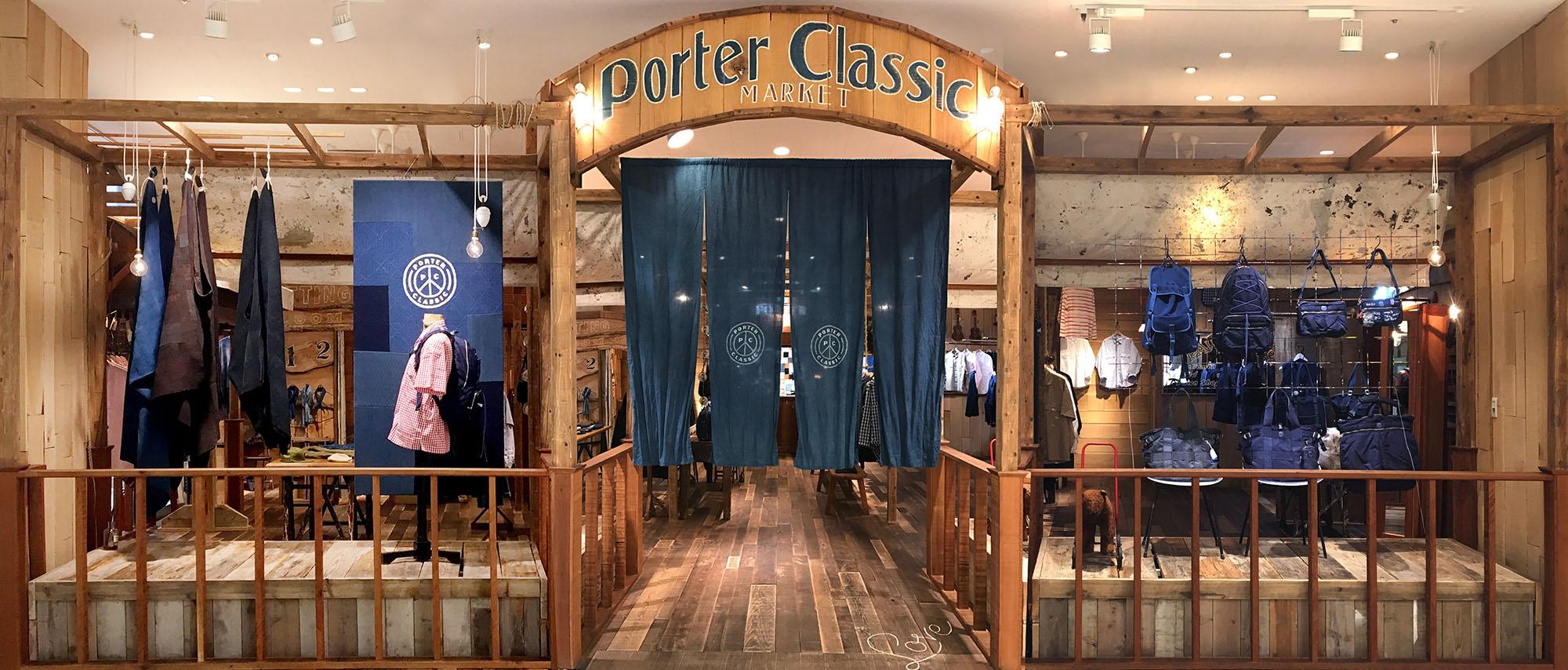 Porter Classic KANZAWA