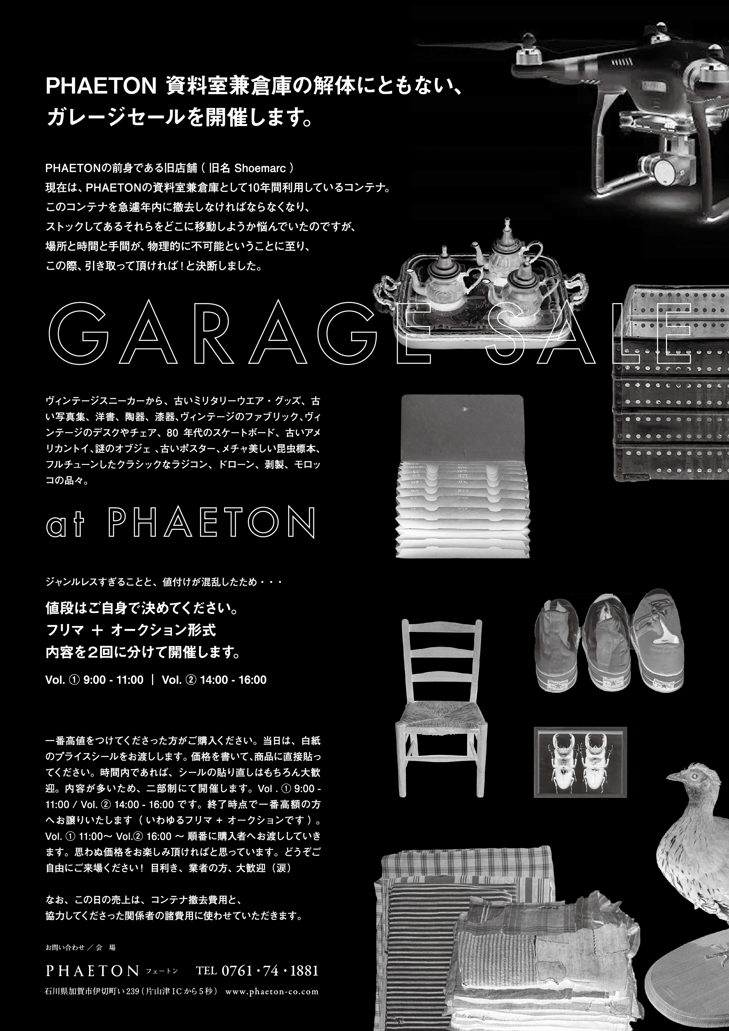 GARAGE SALE|PHAETON 2018. 10/28