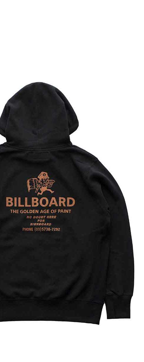 "BILLBOARD - HOODED SWEAT""PAINT BOY"" - BLACK"