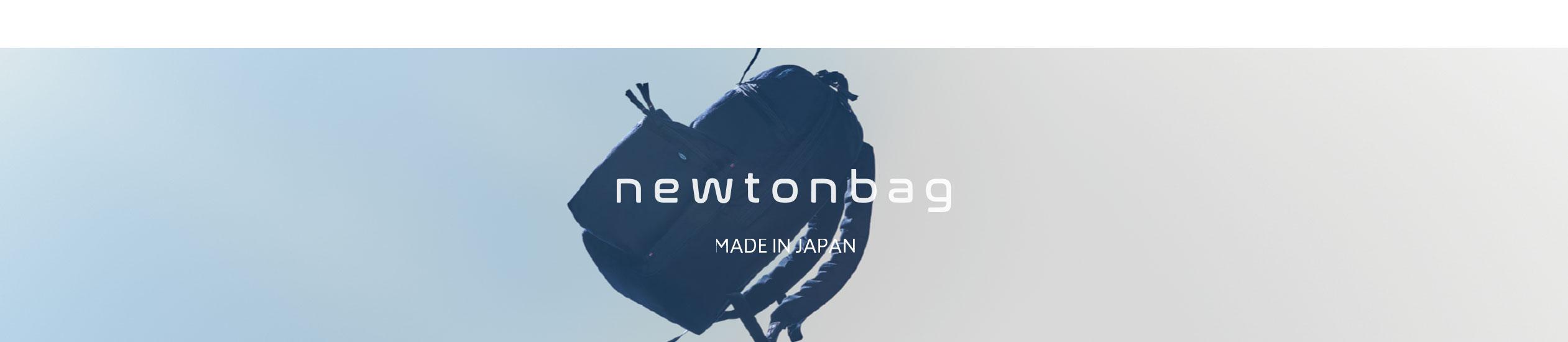 NEWTONBAG