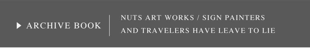 """NUTS ART WORKS ARCHIVES BOOK """"SIGN PAINTERS AND TRAVELERS HAVE LEAVE TO LIE"""""""