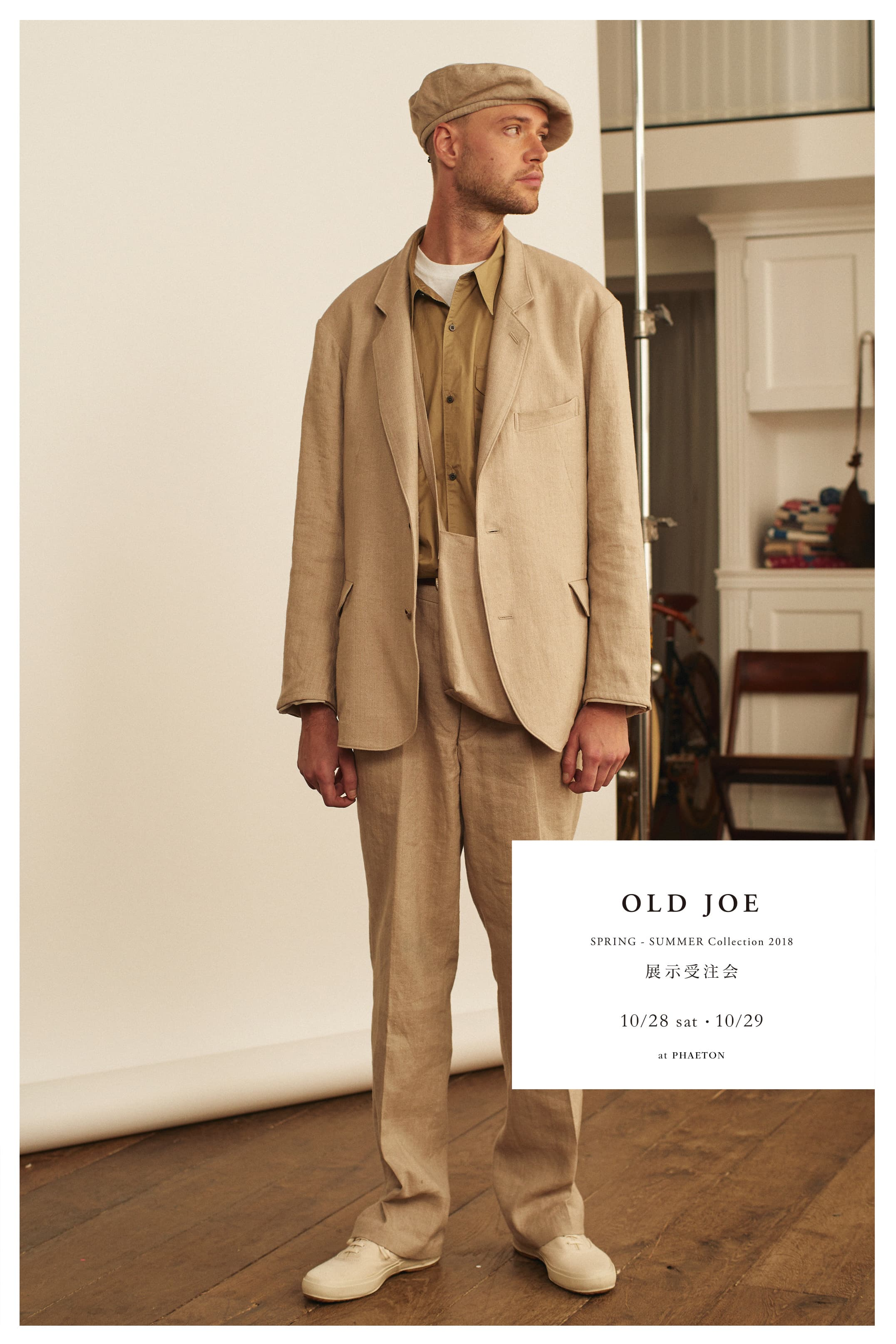OLD JOE 2018 SS