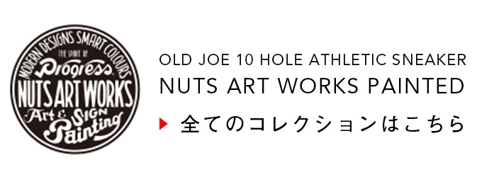 OLD JOE ★★★ - 10 HOLE ATHLETIC SNEAKER - NUTS ART WORKS PAINTED - EXCLUSIVE