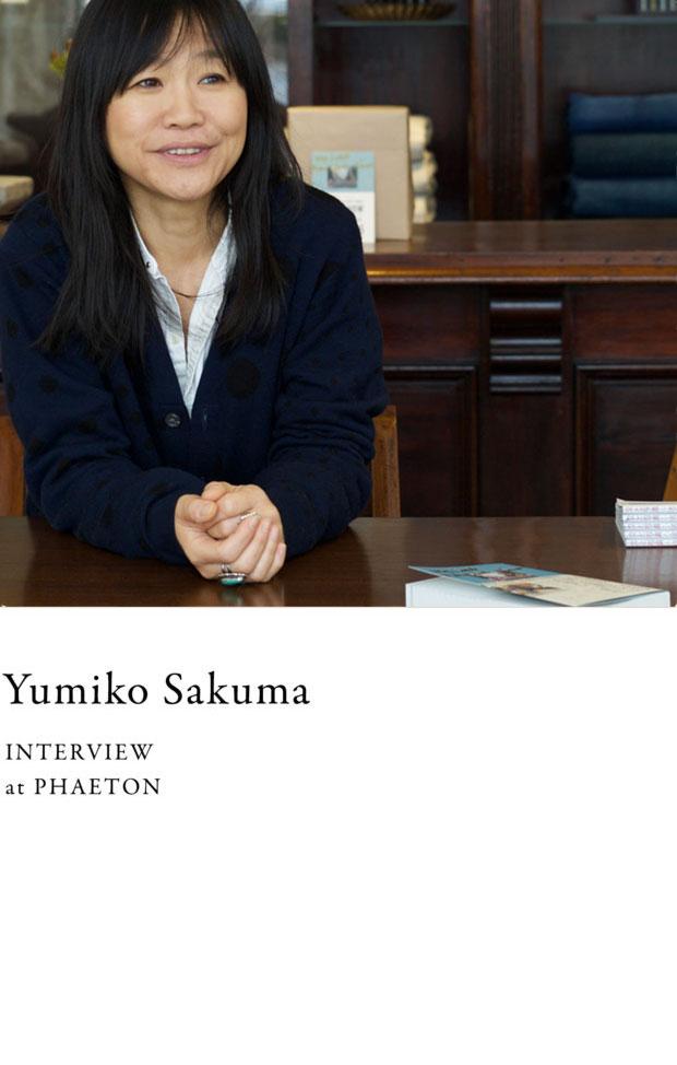 +PHAETON Yumiko Sakuma