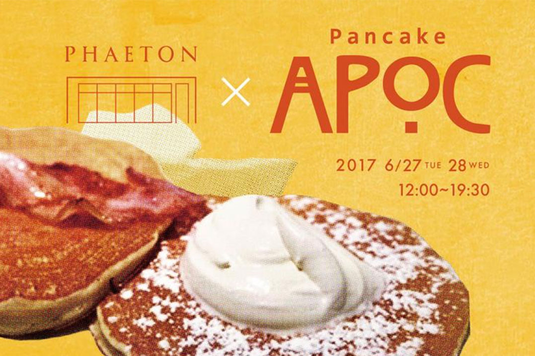 2017.6/27・28|APOC PANCAKE PARTY at PHAETON