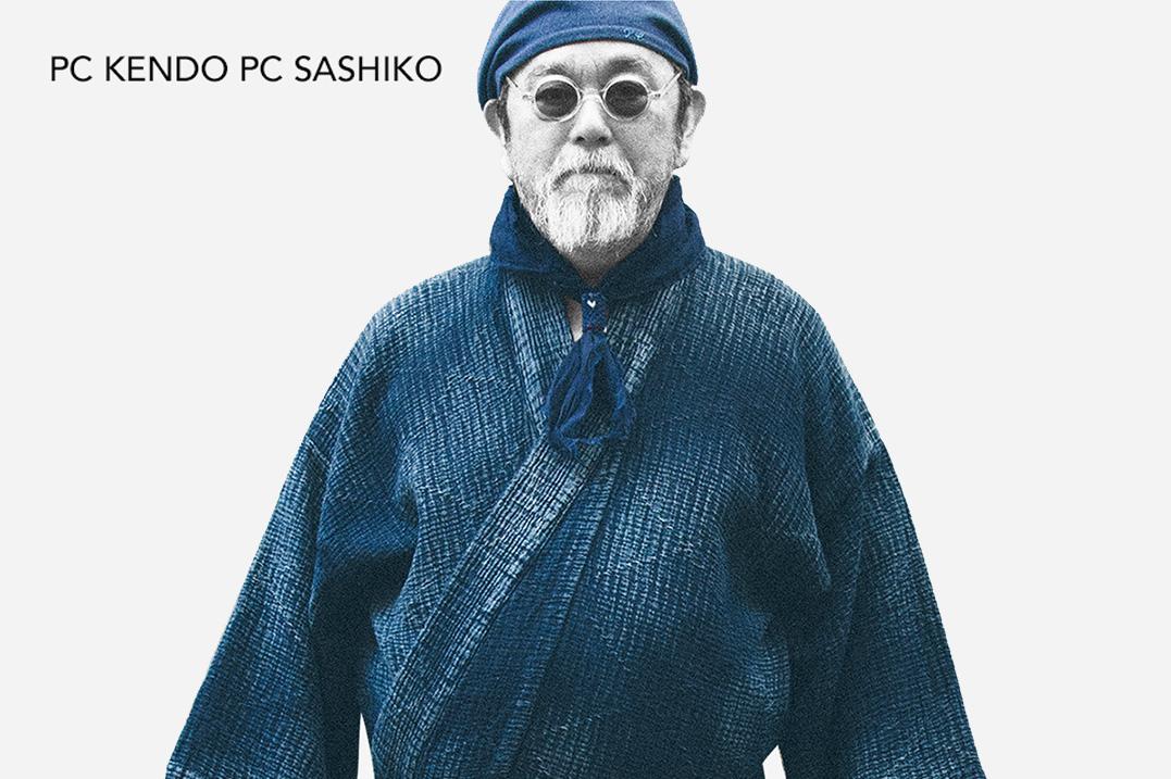 Porter Classic PC KENDO PC SHASHIKO