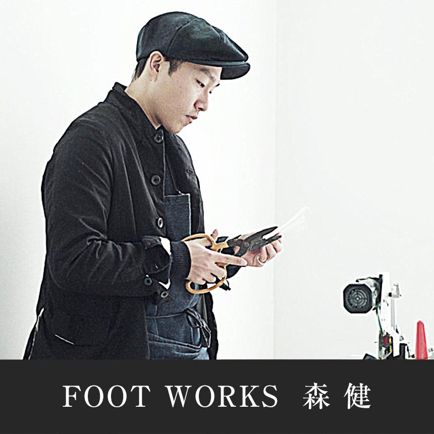 FOOTWORKS<br />INTERVIEW VOL.1