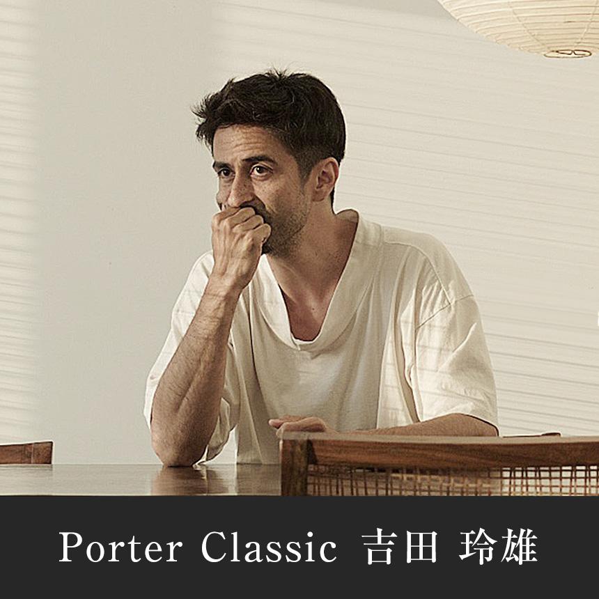 Porter Classic / Director Leo Yoshida – Interview  Vol.1/3