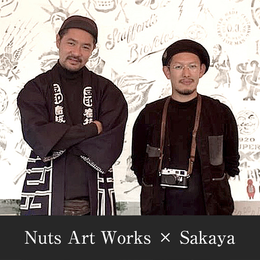 NUTS ART WORKS  Interview at PHAETON