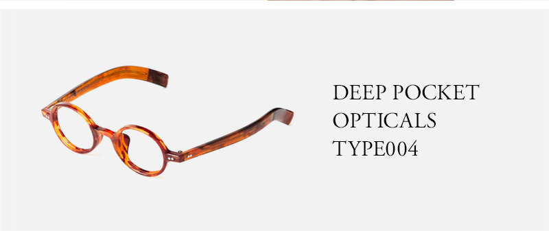 DEEP POCKET OPTICALS TYPE004