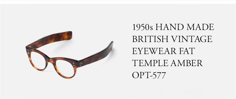 1950s HAND MADE  BRITISH VINTAGE  EYEWEAR FAT  TEMPLE AMBER - OPT-577