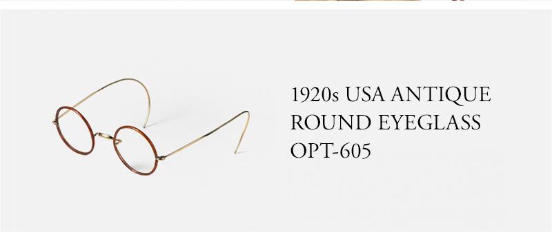 1920s USA ANTIQUE  ROUND EYEGLASS OPT-605