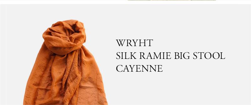 WRYHT SILK RAMIE BIG STOOL  CAYENNE