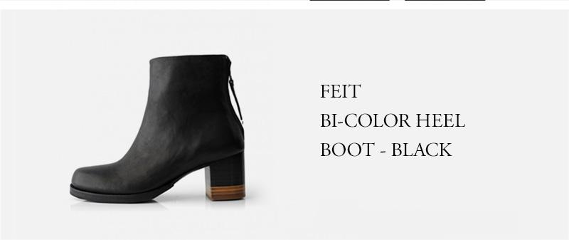 FEIT BI-COLOR HEEL BOOT - BLACK