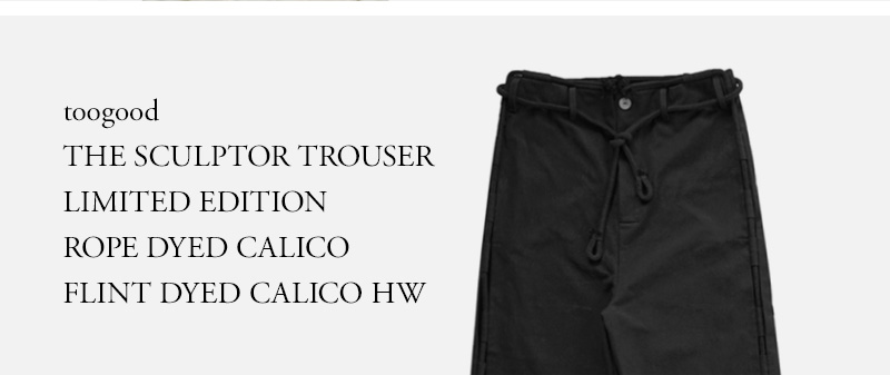 toogood THE SCULPTOR TROUSER LIMITED EDITION  ROPE DYED CALICO