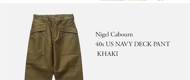 Nigel Cabourn  40s US NAVY DECK PANT  KHAKI