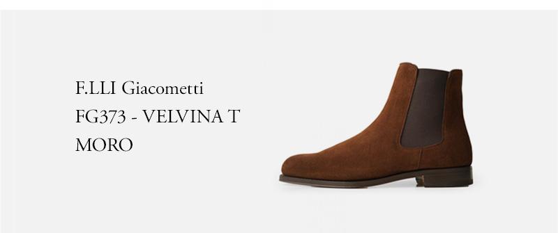 F.LLI Giacometti FG373 - VELVINA T MORO