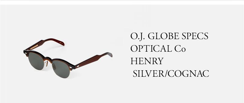 O.J. GLOBE SPECS  OPTICAL Co  HENRY  SILVER/COGNAC
