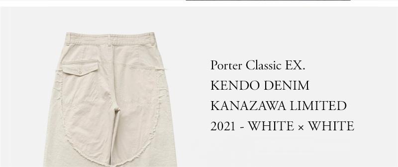 Porter Classic EX.  KENDO DENIM  KANAZAWA LIMITED  2021 - WHITE