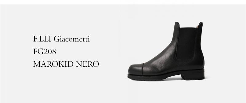 F.LLI Giacometti  FG208  MAROKID NERO