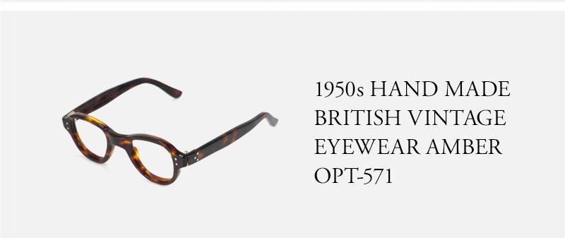 1950s HAND MADE  BRITISH VINTAGE  EYEWEAR AMBER  OPT-571