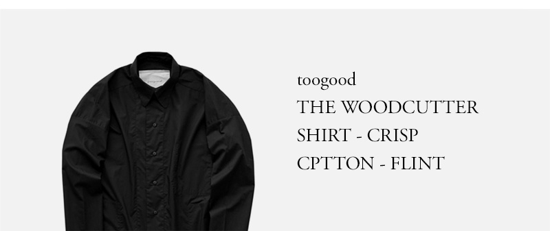 toogood THE WOODCUTTER  SHIRT - CRISP  CPTTON - FLINT