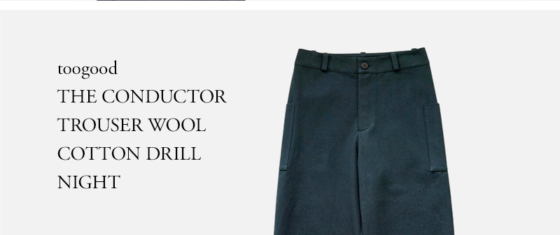 toogood  THE CONDUCTOR  TROUSER WOOL  COTTON DRILL  NIGHT
