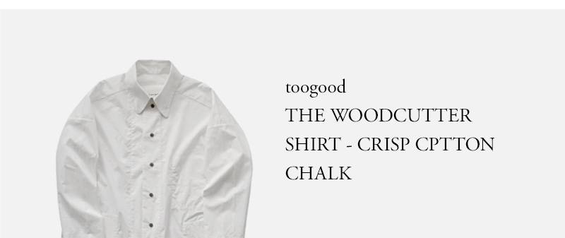 toogood  THE WOODCUTTER  SHIRT - CRISP CPTTON CHALK