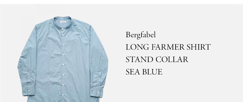 Bergfabel  LONG FARMER SHIRT  STAND COLLAR SEA BLUE
