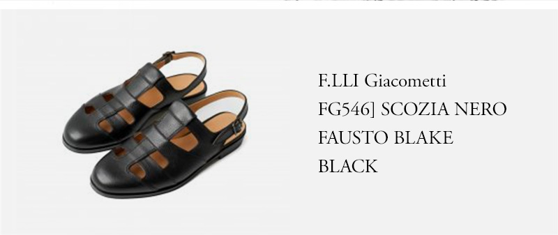 F.LLI Giacometti - FG546 - SCOZIA NERO FAUSTO BLAKE - BLACK