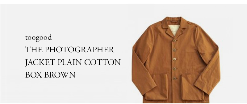 toogood - THE PHOTOGRAPHER JACKET - PLAIN COTTON - BOX BROWN