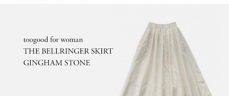 toogood for woman - THE BELLRINGER SKIRT - GINGHAM - STONE