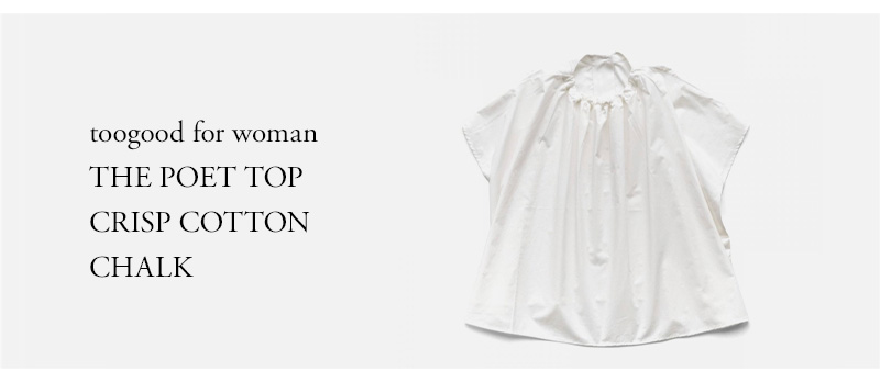toogood for woman - THE POET TOP - CRISP COTTON - CHALK