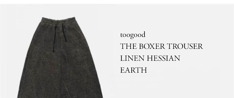 toogood - THE BOXER TROUSER - LINEN HESSIAN EARTH