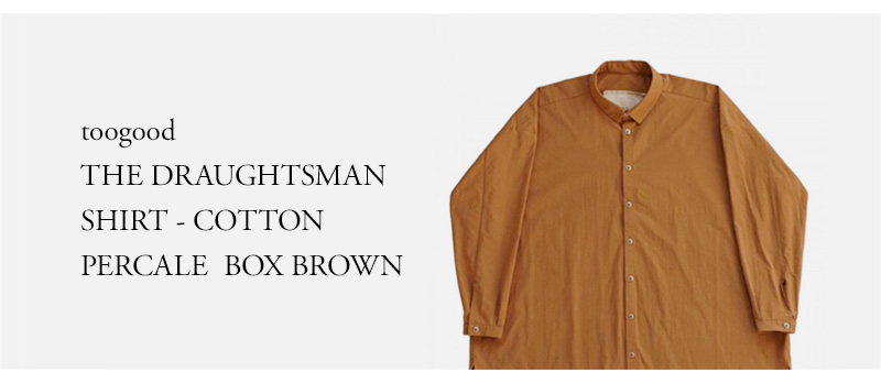 toogood - THE DRAUGHTSMAN SHIRT - COTTON PERCALE - BOX BROWN