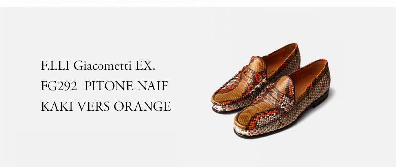 F.LLI Giacometti ★★★ - FG292 - PITONE NAIF KAKI VERS - ORANGE