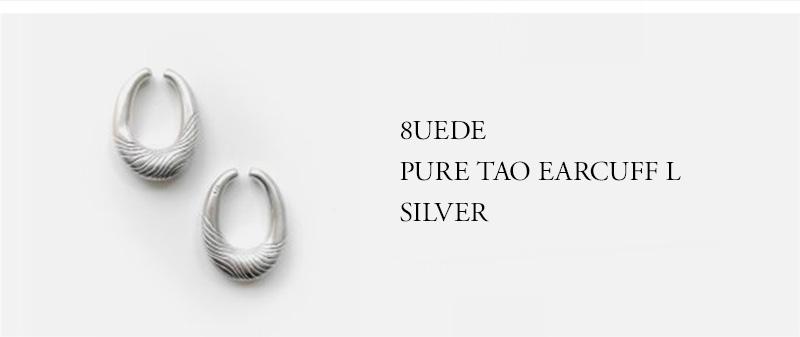 8UEDE - PURE TAO EARCUFF L - SILVER