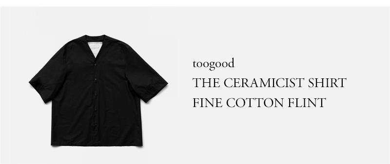 toogood - THE CERAMICIST SHIRT - FINE COTTON - FLINT