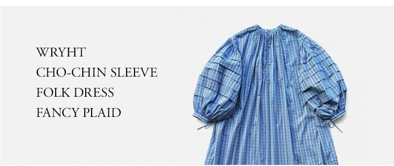 WRYHT - CHO-CHIN SLEEVE FOLK DRESS - FANCY PLAID